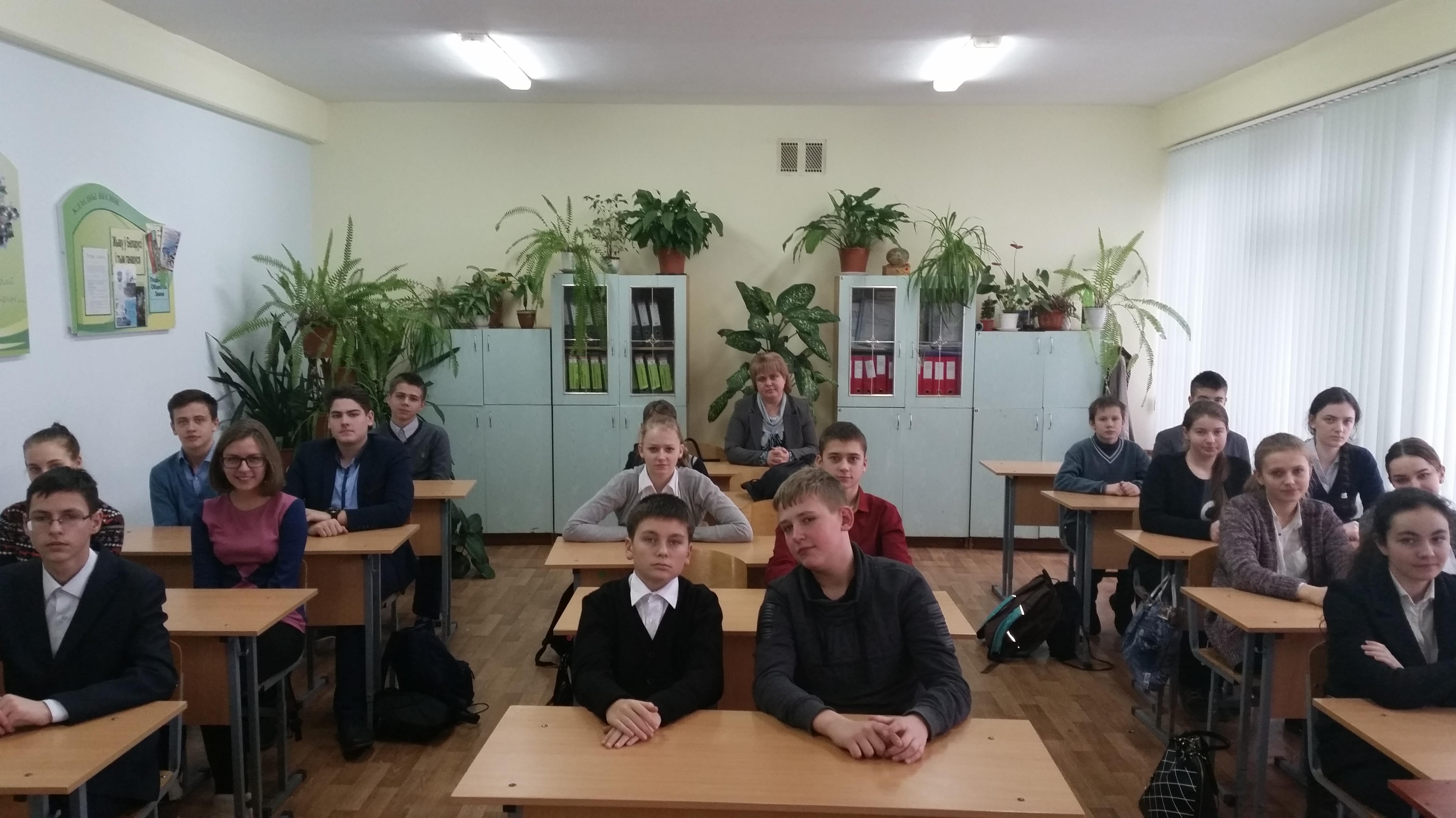 Ученики класса фото